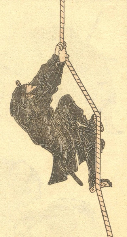 Drawing of the archetypical ninja, from a series of sketches by Hokusai