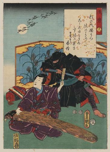 Ninja and koto player by Utagawa Toyokuni