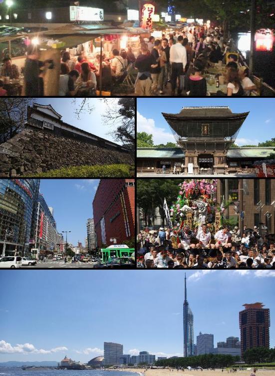 Fukuoka montage