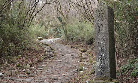Only 9km of the Old Tokaido Highway remains