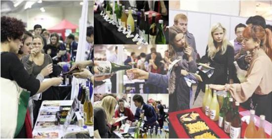 Sake Experience 2013