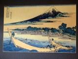 Hokusai at the car bootsale