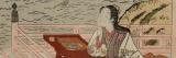 A to Wa of Japan: Week34