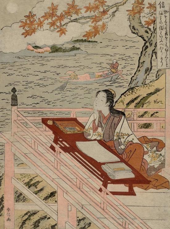 Murasaki Shikibu at Ishiyama-dera