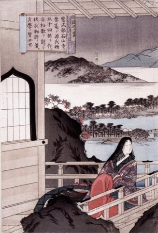 Murasaki depicted at Ishiyama-dera by Hiroshige III (c. 1880)