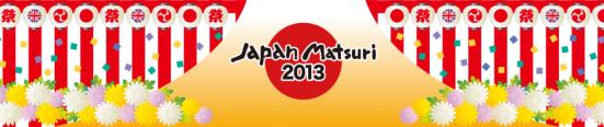 2013 Matsuri