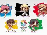 2020 Tokyo Olympics!