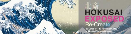 Hokusai Exposed