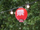 Japan Matsuri 2013
