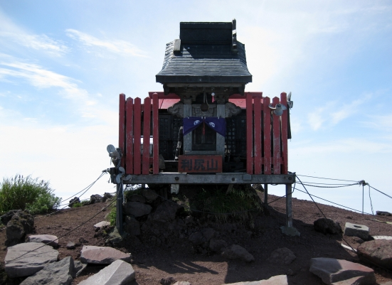 Shrine at Mount Rishiri's summit