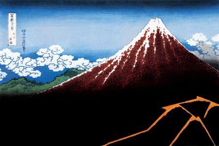 Sanka Haku (山下白雨), Rainstorm beneath the Peak