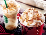 Starbucks Japan – Christmas 2013
