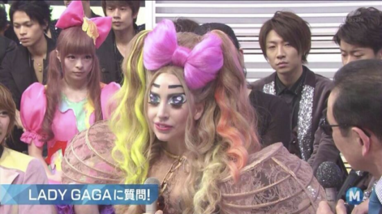 Kyary Pamyu Pamyu - not impressed with Gaga