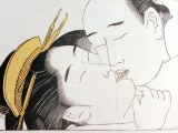 Exhibition: Shunga – Sex & Pleasure in Japanese Art at the British Museum