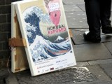 Exhibition: Hokusai Exposed (Re-Create) in London