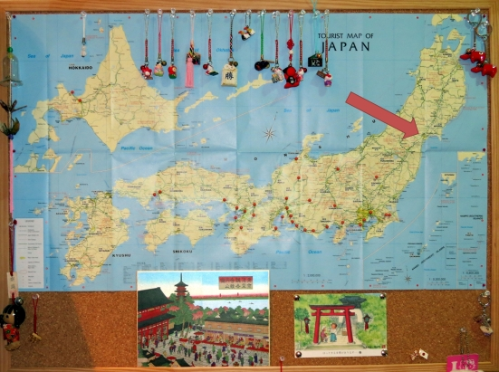 Map of Japan with arrow pointing to Tohoku