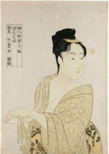 Uwaki no so (Fancy-free type) by Kitagawa Utamaro (c. 1792-3, )
