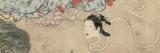 A to Wa of Japan: Week44