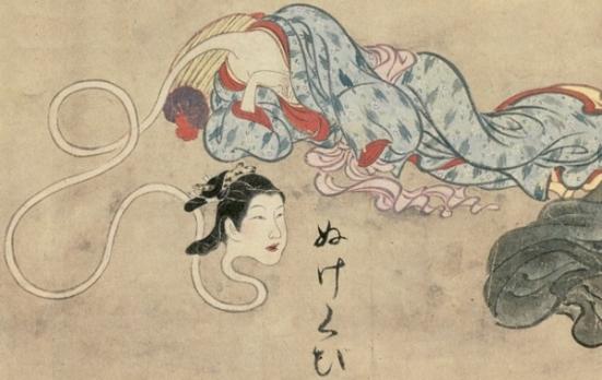Rokurokubi by Sawaki Suushi