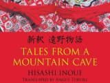 Book Review: Tales from a Mountain Cave by Hisashi Inoue