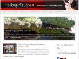 Haikugirl's Japan: 2013 inReview