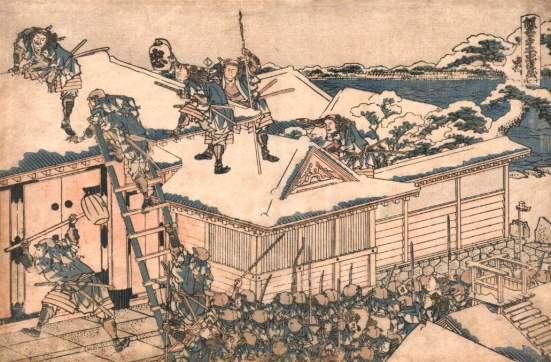 Chushingura - Hokusai