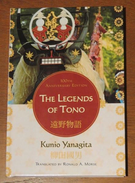 The Legends of Tono