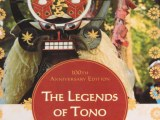 Book Review: The Legends of Tono (遠野物語) by Kunio Yanagita