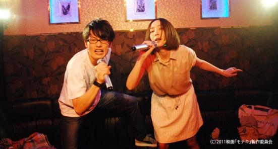 Yukiyo & Rumiko at karaoke