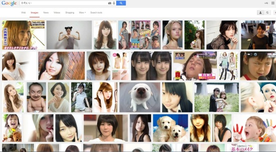 Search for かわいい on Google image
