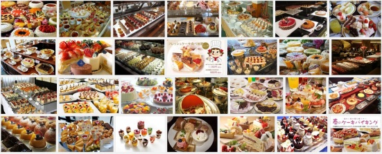 Google images search for ケーキバイキング