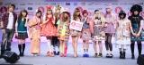 HYPER JAPAN 2014 – startstomorrow!