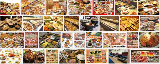 Google images search for 食べ放題