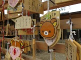 Postcard from Japan: Rilakkuma Ema
