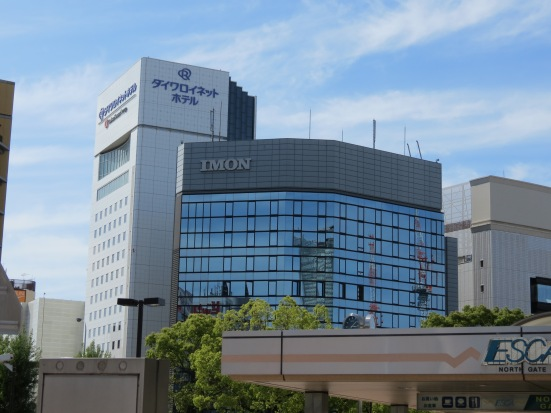 Natsukashii building in Nagoya