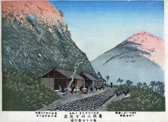 Amazake-chaya by Kobayashi Kiyochika