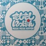 Moshi Moshi Nippon @ HYPER JAPAN2014!