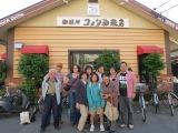 Japan 2014: NagoyaHomecoming