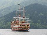 Japan 2014: Hakone