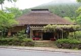 Japan 2014: Hakone –Amazake-chaya