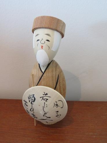 Basho kokeshi doll