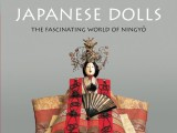 Winner of Japanese Dolls by Alan Scott Pate announced!