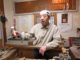 Japan 2014: Naruko Onsen (Part2)