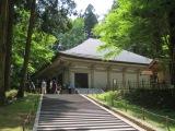 Japan 2014: Hiraizumi