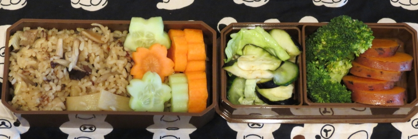Mushroom & Bamboo Shoot Rice Bento with Japanese Pickles