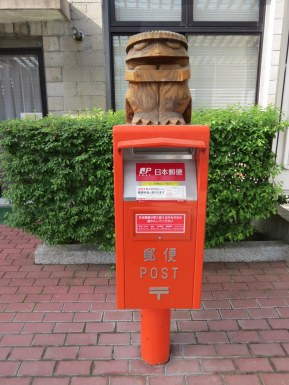 Kappa Post Box
