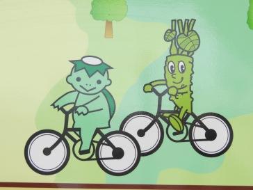 Kappa on a bike
