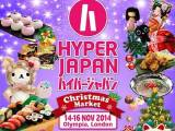 One Week Until the HYPER JAPAN Christmas Market!