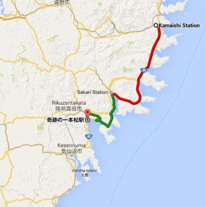 Kamaishi to Kiseki-no-ippon-matsu