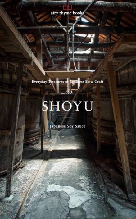 Airy Rhyme - SHOYU